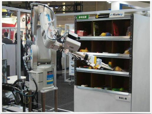 2015-11APC_Robot.001