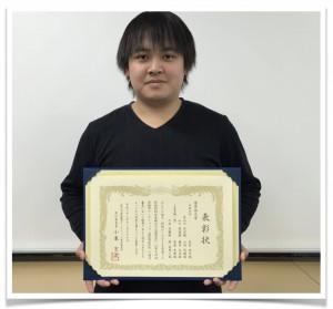 winf2016_award