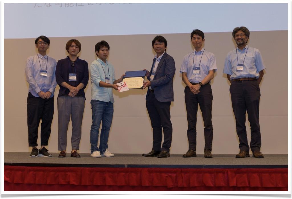 MIRU2019 フロンティア賞
